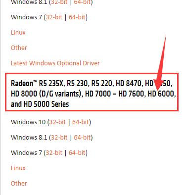 AMD RADEON HD 8000D DRIVERS FOR WINDOWS 8