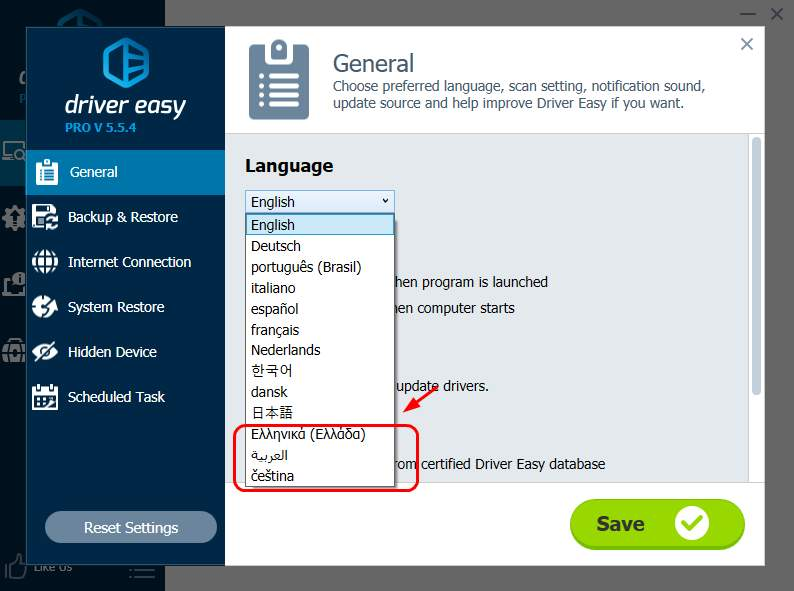 driver easy with key