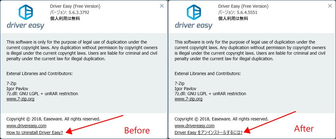 Driver Easy 5.6.4 Released! - Driver Easy